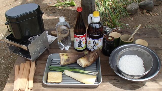 筍ご飯の材料と調味料