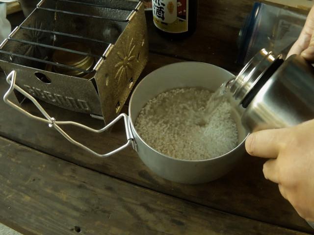 米を水に30分間漬けておく