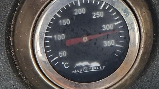 温度は300度以上
